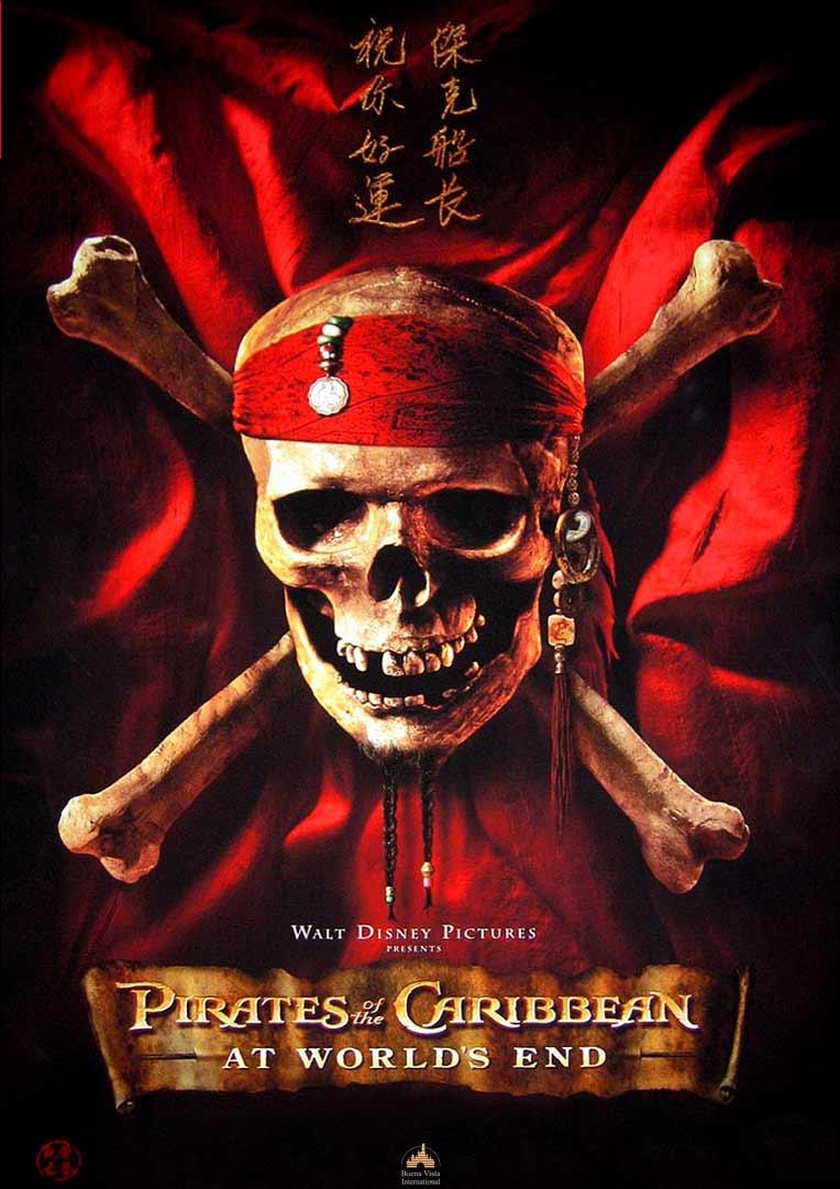 Pirates des Caraïbes III - Jusqu'au bout du monde dans Film pirates-des-caraibes-3-gf