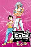 Full Ahead! Coco tome 24